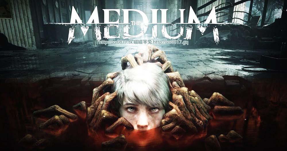 靈媒 The Medium